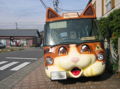 Cat_bus_blurred_2